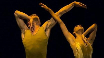 Balletto Serata Contemporanea