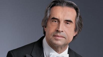 Concerto Straordinario Chicago Symphony Orchestra