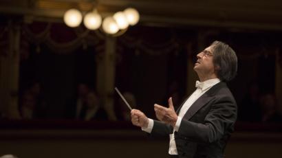 Concerto Straordinario Wiener Philharmoniker M° Riccardo Muti