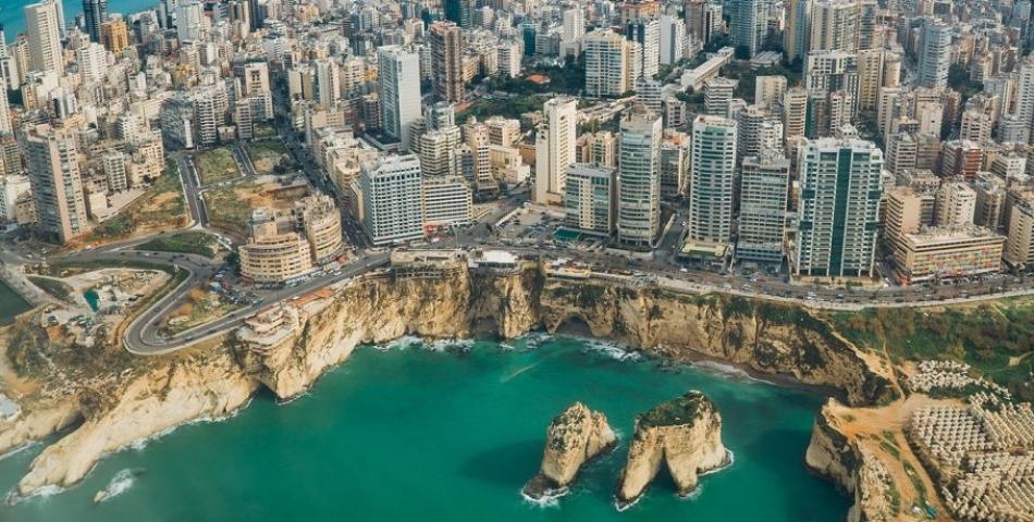 Juvenilia a Beirut - 0